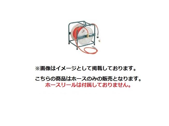 HiKOKI(旧日立工機) 0088-2740 オレンジエアホース(ワンタッチロックカプラ付) リール別売 20m 外径12.3mm