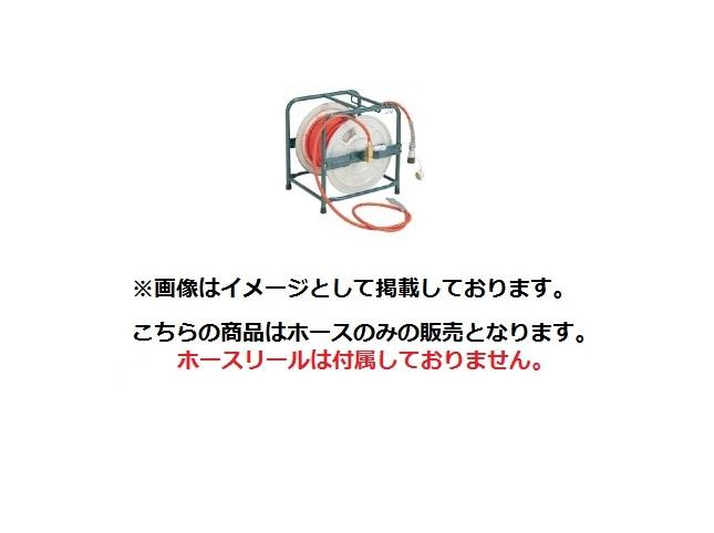 HiKOKI(旧日立工機) 0088-2807 オレンジエアホース(カプラ、プラグなし) リール別売 100m 外径12.3mm