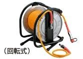 HiKOKI(旧日立工機) 0088-5716 高圧エアホースリール(回転式)(エアホース20m付) 外径10mm