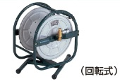HiKOKI(旧日立工機) 0088-1863 ホースリール(ホース別売)(回転式) Φ6.5・Φ7用