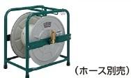 HiKOKI(旧日立工機) 0088-1343 ホースリール(ホース別売) Φ8.5用