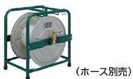 HiKOKI(旧日立工機) 0088-3149 ホースリール(ホース別売) 高圧用(エア供給用1.5mホース付)