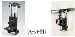 HiKOKI(旧日立工機) 0032-2409 軽天マウント