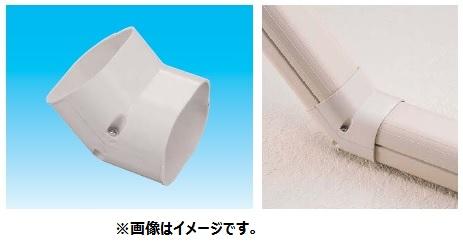 因幡電工 スリムダクトSD SCF-100 No.7333 ブラウン 配管化粧カバー(一般用) 立面45度曲り スリムコーナー 10個