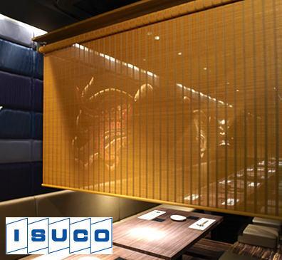 井上スダレ 小紋 巻上式-割竹桟 サイズH~2400×W~1820まで対応 防炎品 天然木すだれ ※特注品