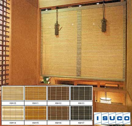 井上スダレ こもれ 巻上式-割竹桟 サイズH~2400×W~1820まで対応 防炎品 天然木すだれ ※特注品