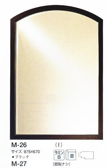 壁面鏡 大型鏡M-26 975×670mm ブラック (壁掛け鏡、ウォールミラー、インテリアミラー) italian イタリアンシリーズ