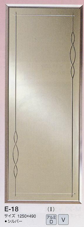 壁面鏡 全身鏡 E-18 1250×490mm (壁掛け鏡、ウォールミラー、インテリアミラー) italian イタリアンシリーズ
