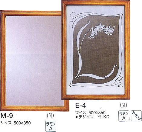 壁面鏡 E-4 500×350mm YUKOデザイン (壁掛け鏡、ウォールミラー、インテリアミラー) italian イタリアンシリーズ