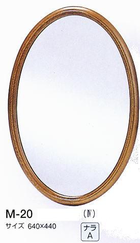 壁面鏡 丸型 M-20 640×440mm (壁掛け鏡、ウォールミラー、インテリアミラー) italian イタリアンシリーズ