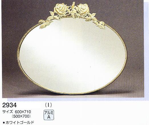 壁面鏡 2934 600×710mm ホワイトゴールド (壁掛け鏡、ウォールミラー、インテリアミラー) italian イタリアンシリーズ