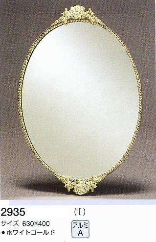 壁面鏡 2935 630×400mm ホワイトゴールド (壁掛け鏡、ウォールミラー、インテリアミラー) italian イタリアンシリーズ