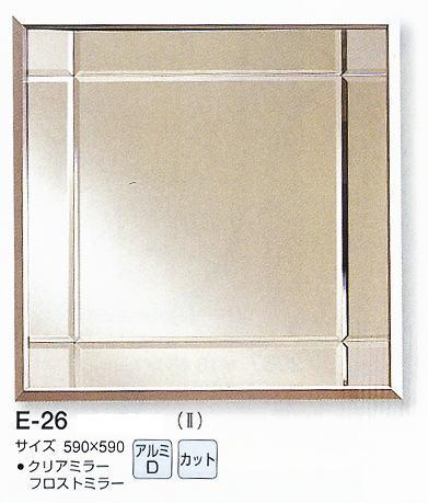 壁面鏡 E-26 590×590mm (壁掛け鏡、ウォールミラー、インテリアミラー) italian イタリアンシリーズ