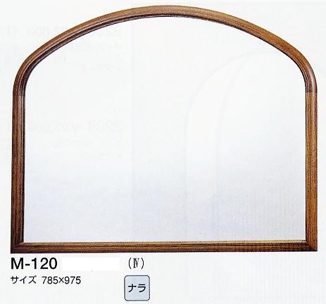壁面鏡 M-120 785×975mm (壁掛け鏡、ウォールミラー、インテリアミラー) italian イタリアンシリーズ