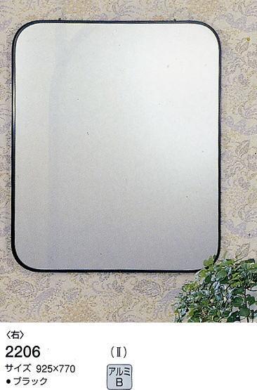 壁面鏡 2206 925×770mm ブラック (壁掛け鏡、ウォールミラー、インテリアミラー) italian イタリアンシリーズ