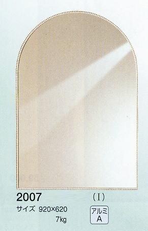 壁面鏡 2007 920×620mm (壁掛け鏡、ウォールミラー、インテリアミラー) italian イタリアンシリーズ