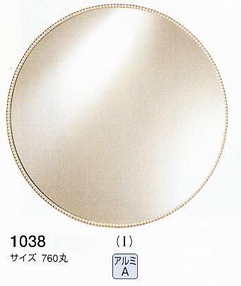 壁面鏡 1038 760mm丸型 (壁掛け鏡、ウォールミラー、インテリアミラー) italian イタリアンシリーズ