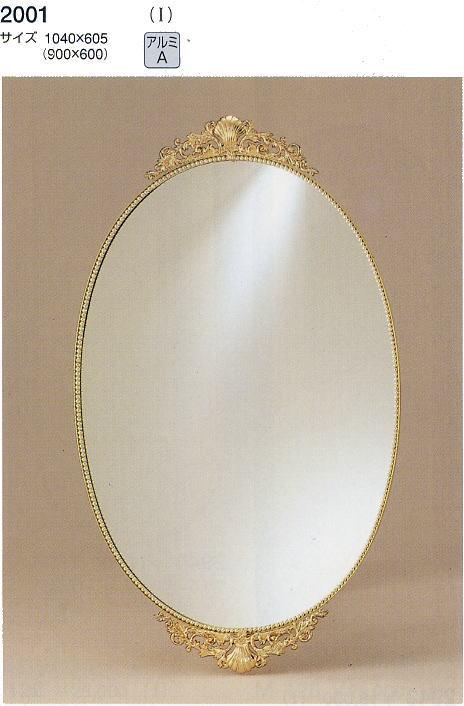 壁面鏡 2001 1040×605mm (壁掛け鏡、ウォールミラー、インテリアミラー) italian イタリアンシリーズ