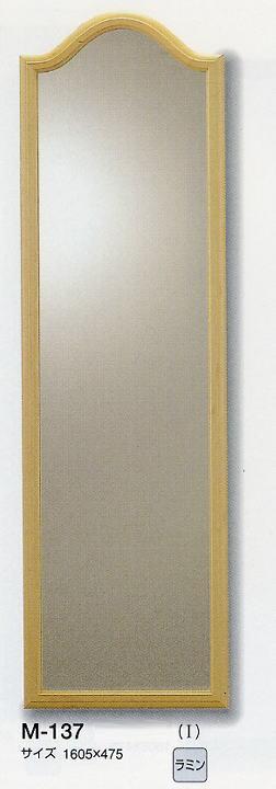 壁面鏡 全身鏡 M-137 1605×475mm (壁掛け鏡、ウォールミラー、インテリアミラー) italian イタリアンシリーズ