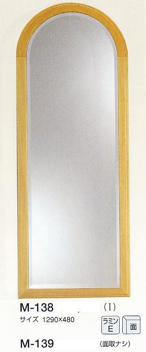 壁面鏡 全身鏡 M-139 1290×480mm 面取なし (壁掛け鏡、ウォールミラー、インテリアミラー) italian イタリアンシリーズ
