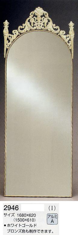 壁面鏡 全身鏡 2946 1680×620mm (壁掛け鏡、ウォールミラー、インテリアミラー) italian イタリアンシリーズ