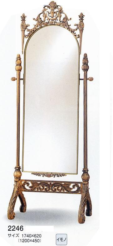 フロアー鏡 2246 1740×620mm (姿見、スタンドミラー) italian イタリアンシリーズ