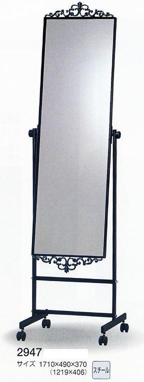フロアー鏡 2947 1710×490×370mm (移動式鏡、姿見 フロアミラー、スタンドミラー) italian イタリアンシリーズ