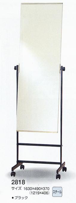 フロアー鏡 2818 1630×490×370mm (移動式鏡、姿見 フロアミラー、スタンドミラー) italian イタリアンシリーズ