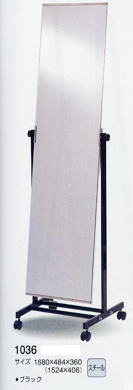 フロアー鏡 1036 1680×484×360mm (移動式鏡、姿見 フロアミラー、スタンドミラー) italian イタリアンシリーズ