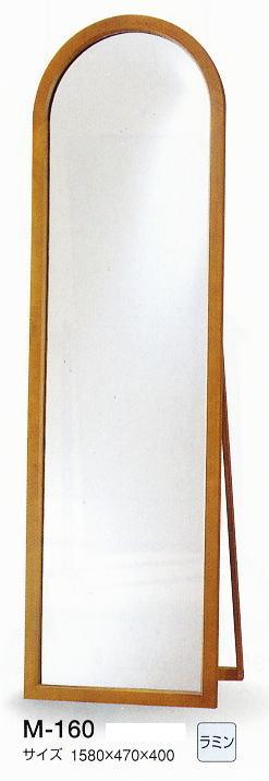 フロアー鏡 M-160 1580×470×400mm (自立式鏡、大型姿見 フロアミラー、スタンドミラー) italian イタリアンシリーズ