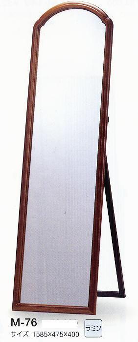 フロアー鏡 M-76 1585×475×400mm (自立式鏡、大型姿見 フロアミラー、スタンドミラー) italian イタリアンシリーズ