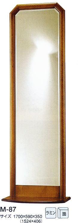 フロアー鏡 M-87 1700×590×350mm (自立式鏡、大型姿見 フロアミラー、スタンドミラー) italian イタリアンシリーズ