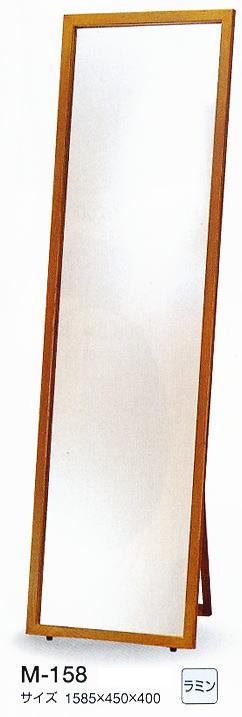 フロアー鏡 M-158 1585×450×400mm (自立式鏡、大型姿見 フロアミラー、スタンドミラー) italian イタリアンシリーズ