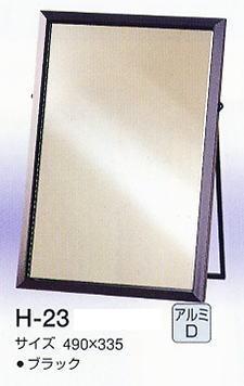 卓上鏡 H-23 490×335mm italian イタリアンシリーズ