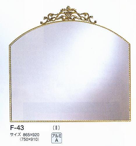 洗面鏡 F-43 865×920mm (洗面所用鏡、ウォールミラー、インテリアミラー) italian イタリアンシリーズ
