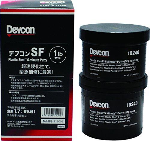 デブコン DEVCON-SF SF 1lb(450g)鉄粉超速硬性 4512192320027