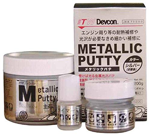 デブコン メタリックパテ 耐熱補修剤 200g 4512192338008