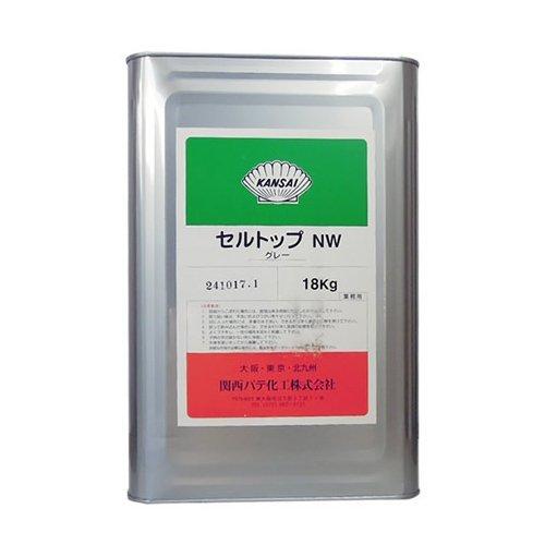 関西パテ化工 セルトップNW18kg グレー 4571103450185