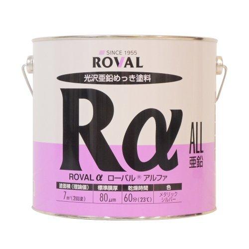 ROVAL プレミアムジンクリッチ ローバル アルファ RA-3.5KG 3.5kg 4934798050359
