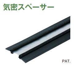 JOTO 城東テクノ 気密スペーサー SK-1010-L100(4入1ケース)