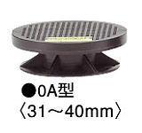 フクビ マルチポスト 0A型 31~40mm MPSTA0A(200入1ケース)