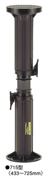 フクビ マルチポスト 715型 433~725mm MPST715(30入1ケース)