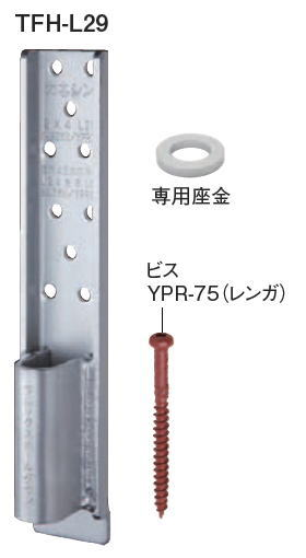 カネシン 2×4用フレックスホールダウン TFH-L29 603410(25入1ケース)