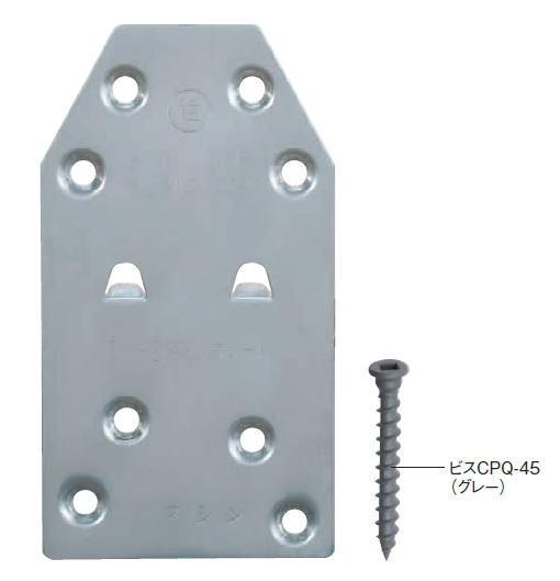 カネシン DP-2 背割りプレート DP2-SSP 001560(100入1ケース)