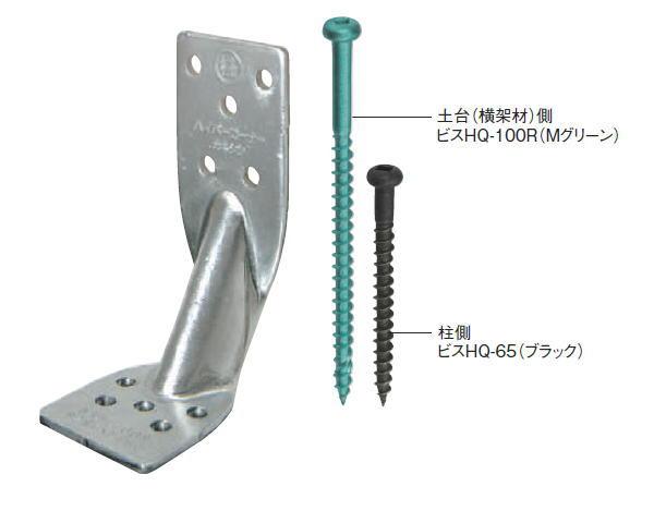 カネシン ハイパーコーナー HC 002800(50入1ケース)