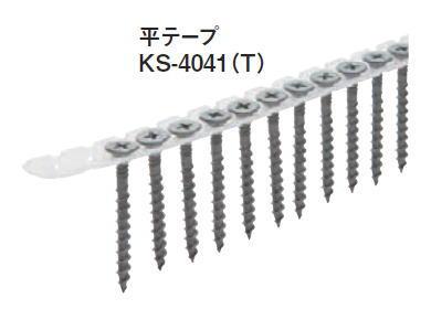 カネシン 耐力壁ビス 平テープ KS-4041(T) 114460(10入1ケース)