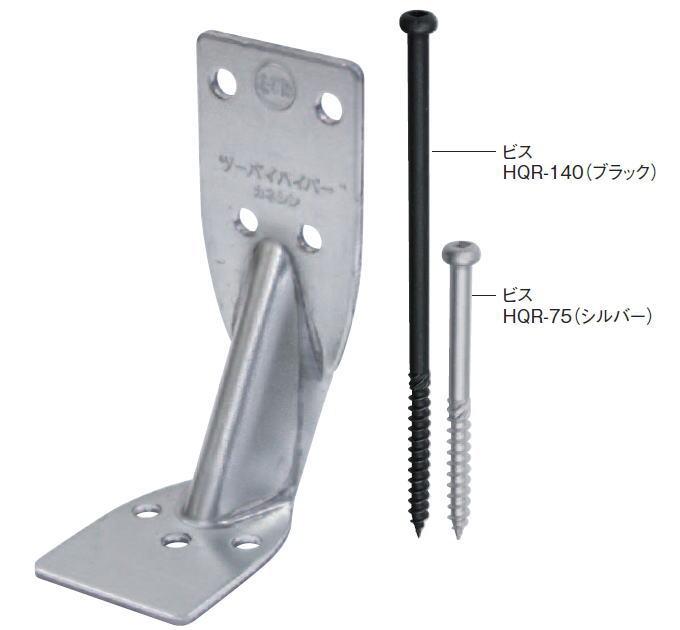 カネシン ツーバイハイパー TBH 002410(50入1ケース)