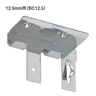 カネシン ボードクリップ 12.5 BC12.5 163501(400入1ケース)