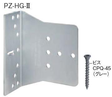 カネシン PZ ハイパーガセット・2 プロイズ PZ-HG-2 092301(50入1ケース)
