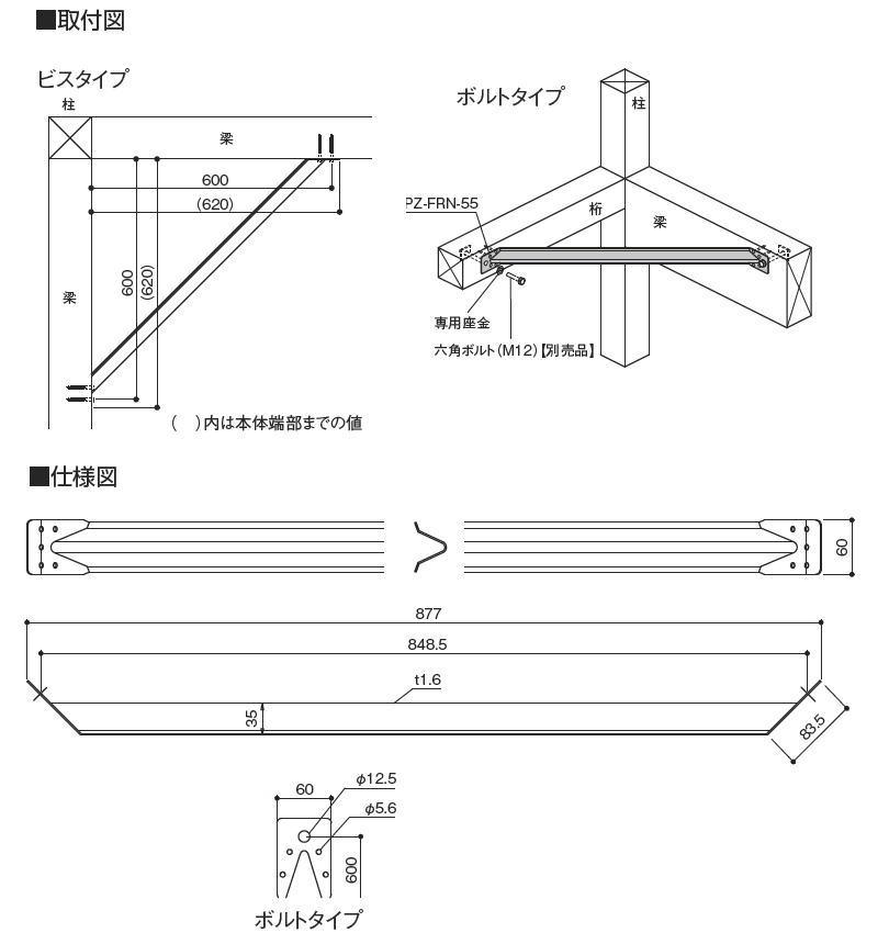 カネシン たる木クランプ2(釘付) 38×150 107000(200入1ケース)